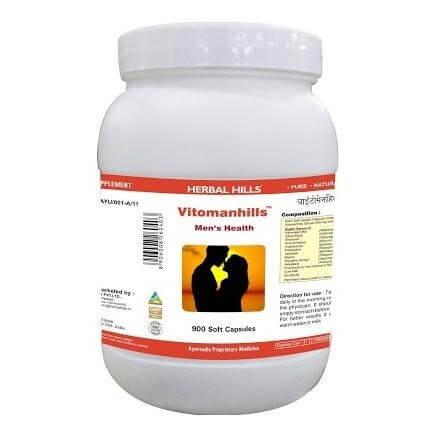Herbal Hills Vitomanhills,  900 capsules