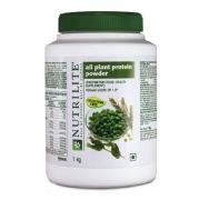 Amway Nutrilite Protein Powder, 2.2 lb Unflavoured