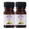 Healthvit Aroma Lemon Oil, 15 ml for All Skin Types - Pack of 2