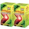 Goodcare Arth Plus - Pack of 2 60 capsules