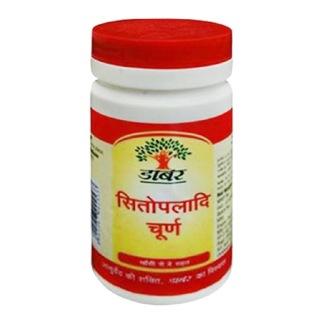 Dabur Sitopaladi Churna,  0.5 kg