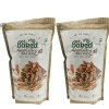 Get Baked Crunch Rocks (Pack of 2),  Chocolate  0.1 kg