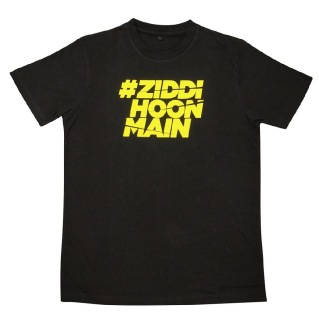 MuscleBlaze T-Shirt Ziddi Hoon Main,  Black  Free Size