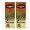 Vrinda D Kofmate Syrup Pack of 2,  100 ml