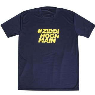 MuscleBlaze T-Shirt Ziddi Hoon Main,  Dryfit Blue  Large