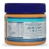 HealthKart Peanut Butter 100% Natural Unsweetened,  Creamy  0.250 kg